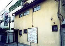 kobukan dojo